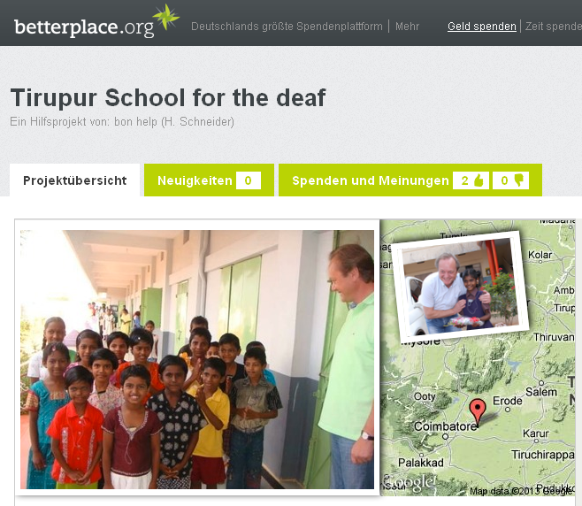 Tirupur School of the deaf